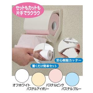 おくだけ(トイレットペーパーホルダー)(トイレ用品 福祉用具     排泄介護用品 )