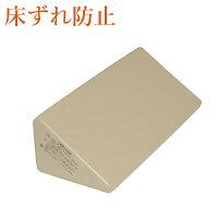 スウィングフロートD-1(三角)【DW0117大激安!】