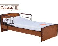 介護ベッド電動リクライニングケアレットフォルテ1モーターベッドフラットタイプP201-1KBA-PM03ポケットコイルマットレス(介護用品福祉用具高齢者老人お年寄り便利グッズベッド寝具)