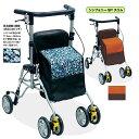 歩行器 介護用 シンフォニーSPスリム(歩行器 大人用 リハビリ 高齢者用 介護用品 老人用 お年寄り) 3