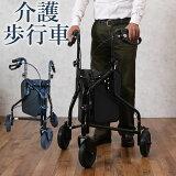 介護用三輪歩行器 ターンウォーカー( 男性 歩行車 介護用品 おしゃれ 3輪 高齢者用 老人 お年寄り 福祉用具 ) 敬老の日 プレゼント ギフト 実用的