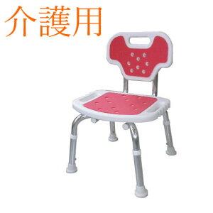 介護用品 風呂椅子 風呂いす・シャワーチェア背付タイプ ( お風呂椅子 ベンチ お風呂イス バ…