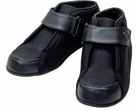 護理鞋護理鞋sutakorasan軟體kutsuhokkakutsu關懷鞋復健鞋漂亮的護理鞋護理鞋(供護理用品護理鞋鞋鞋護理鞋室外使用)