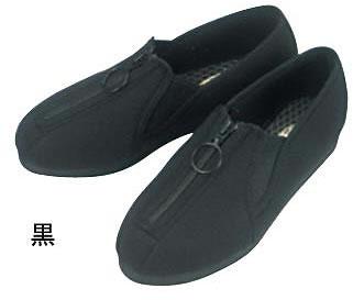 Raffit-菲什內爾 [護理鞋、 護理鞋、 戶外鞋鞋鞋鞋護理 (護理保健用品的)