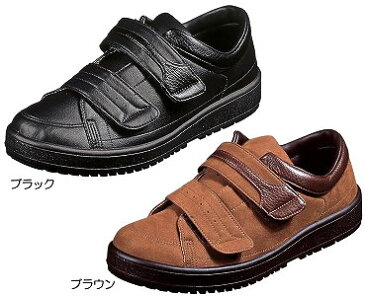 本格的装具対応シューズ Vステップ04[男性用メンズ] [介護シューズ・介護靴 シニアファッション 70代 80代 ] ムーンスター (リハビリ シューズ おしゃれ シニアファッション 介護 靴 ハイミセス 高齢者用 老人用 お年寄り   )
