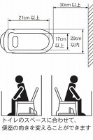 簡易洋式トイレ和式トイレを洋式にできますテイコブ腰掛け便座据置式/KB02便器介護用トイレ排泄関連用品介護用品福祉用具tcmt