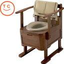 《送料無料》%OFFセールおしゃれで高級感溢れる家具調TOTO 木製ポータブルトイレ