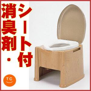ポータブルトイレ・コンパクトでお手軽なポータブルトイレ【介護用品】【おしゃれ】【トイレ】...