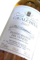 「この値段のパッシートとは信じられないレベルのデザートワイン、複雑性に優れ木質のニュアン...