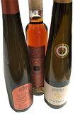 (送料無料)カナダ&ドイツ アイスワイン3本セット 赤・極甘口×1+白・極甘口×2 200ml×2+375ml×1 -BBCC-