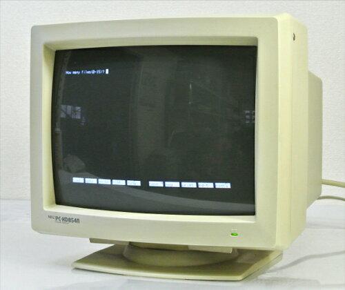 NEC PC-KD854N PC-9801シリーズ対応 14インチモニタ