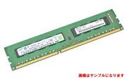 NECN8102-5024GB増設メモリボードPC3L-12800EDDR3-1600UnbufferedECCExpress5800/100シリーズ対応【中古】【20170721】