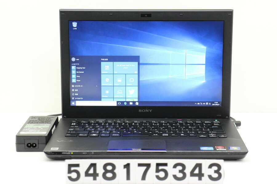 SONY VPCSA4AJ Core i7 2640M 2.8GHz/8GB/128GB(SS…