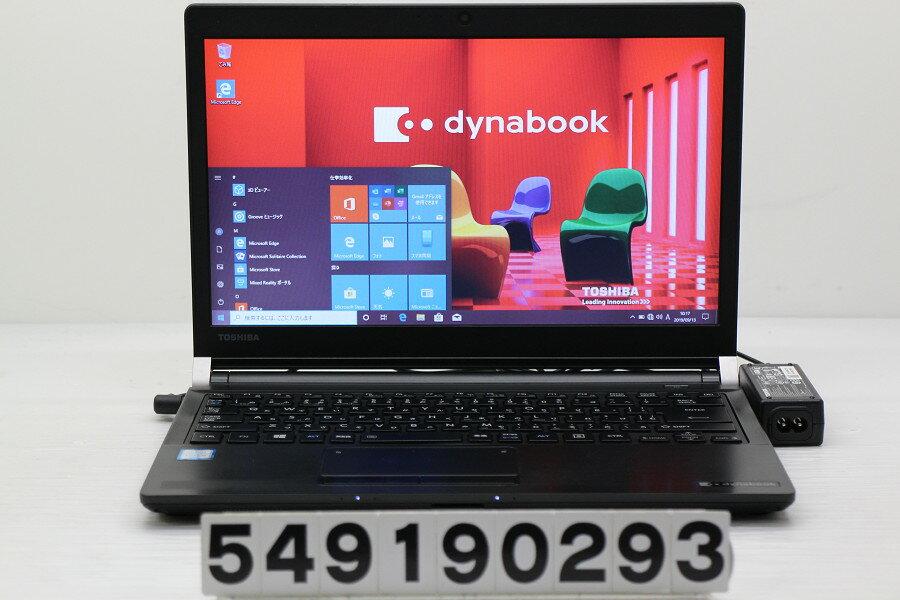 パソコン, ノートPC  dynabook R73B Core i5 6300U 2.4GHz8GB256GB(SSD)13.3WFWXG A(1366x768)Win1020190914