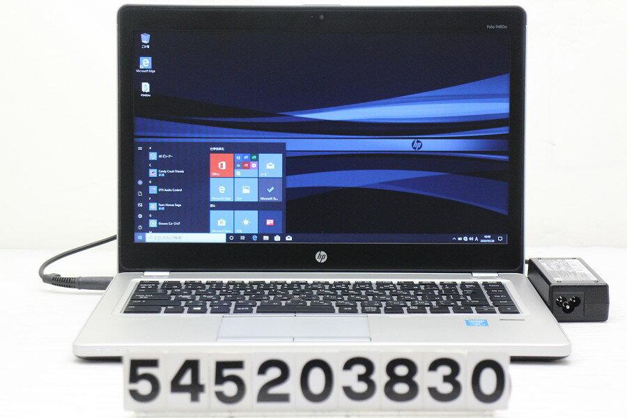 パソコン, ノートPC hp EliteBook Folio 9480m Core i5 4310U 2GHz4GB180GB(SSD)14WWXGA(160 0x900)Win1020200618