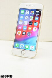 白ロムSIMロック解除済みAppleiPhone732GBiOS12.1.4GoldMNCG2J/A初期化済【m000410】【中古】【K20190314】