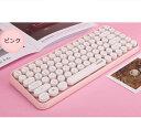 ブルートゥースキーボード ワイヤレスキーボード コンパクトキ