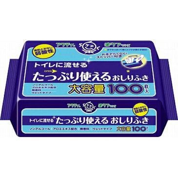 【日本製紙クレシア】アクティ トイレに流せる たっぷり使えるおしりふき[おしりふき/排泄関連用品/介護](955432)