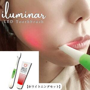 ホワイトニング LED 歯ブラシ