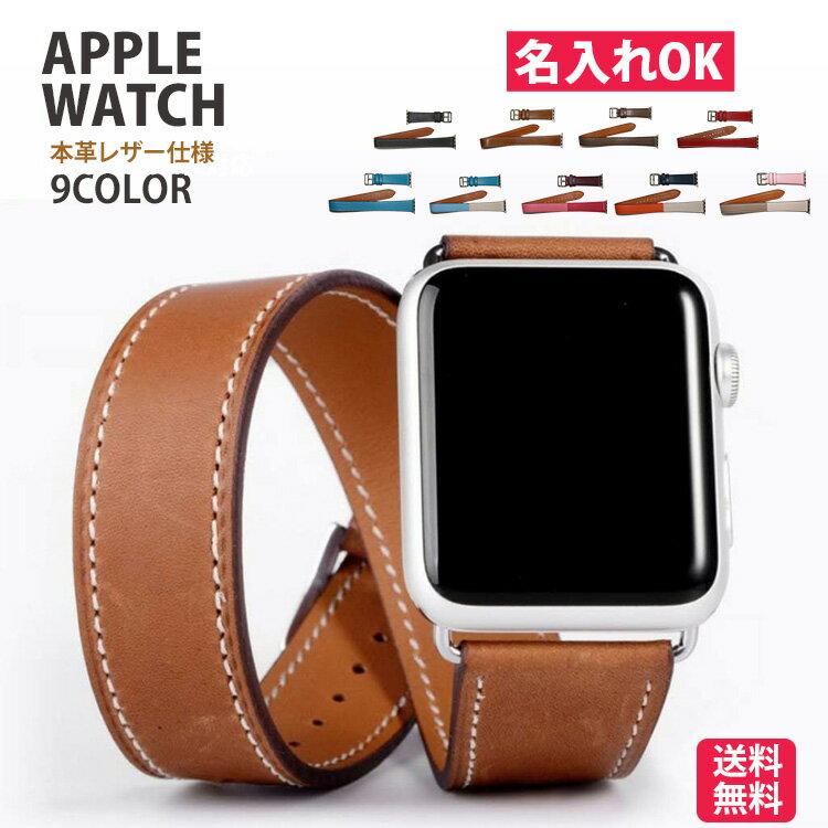 HERMES 42mm Belt applewatch 6 SE 5 4 3 2 1 38mm ...