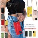 ano iphoneケース 【名入れ対応】 iphone スマホホルダー 首掛け 肩掛け ショルダー ストラッ……