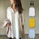 白シャツ レディース カラーシャツ 無地 長袖 春 ホワイト