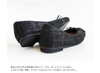 【日本製】シャーリングバレエシューズ