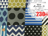 ジャガード echino パッチワーク柄 ブルーカラー ジャガード 綴れ織り 大柄 《ポリエステル100%生地》 【echino】16パターン 10P05Nov16