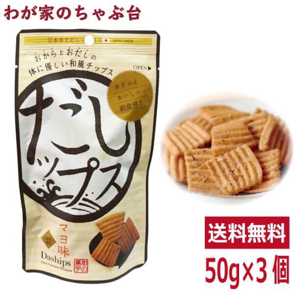 スナック菓子, その他  50g3