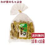 送料無料 きなこねじり 10本×10袋セット 佐藤製菓