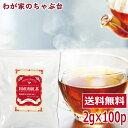 国産紅茶 2g×100P送料無料 和紅茶 紅茶 ティーバッグ ティーパック ティー こうちゃ アイスティー ミルクティー チャイ アフタヌーンティー chai