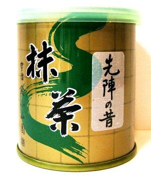 【山政小山園の抹茶】濃茶・先陣の昔(せんじんのむかし)30g