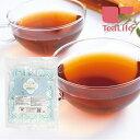 ダイエットプーアール茶(プーアル茶)入ジャスミンティー カップ用30個入(個包装) ジャスミンティー 妊婦 妊婦 ジャスミンティー ティーライフ ジャスミン茶 ジャスミンティー ティーバック ジャスミン茶 ジャスミン茶ティーバック