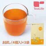 メタボメ茶 お試しセット ダイエット お茶 ダイエットティー ダイエット茶 健康茶