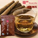 ティーライフshop 健康茶 自然食品で買える「国産ごぼう茶ポット用2gティーバッグ×30個入送料無料 ティーパック ゴボウ茶 牛蒡茶 ごぼう茶 国産 送料無料 ティーパック 国産ごぼう茶 水出し ティーバッグ イヌリン」の画像です。価格は1,100円になります。
