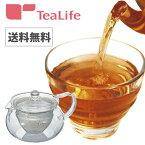 プーアール茶+茶急須セット プアール茶 プーアル茶 セット ダイエット茶 ダイエットティー プーアール 急須 茶急須 お試し ダイエット お茶 ティーバッグ