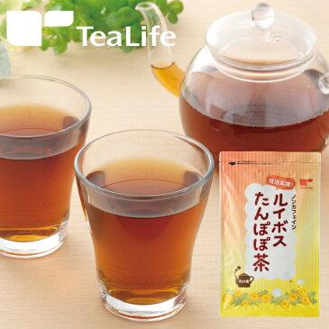 ノンカフェイン ルイボスたんぽぽ茶 ポット用30個入 ハーブティー 母乳 ハーブ茶 ティーライフ ルイボスティー お茶 ティーバッグ タンポポ茶 ルイボス茶 たんぽぽ茶 ルイボス 健康茶 水出し