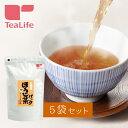 徳用 ほうじ茶 パック ティーバッグ100個入 5袋セット 焙じ茶  ティーバッグ