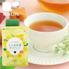 便秘に効果的なお茶