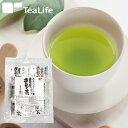 深蒸し茶 緑茶 深蒸し茶 ティーバッグ まるごとさんかく茶(抹茶入り玄米茶) カップ用35個入り(個包装)お茶 ティーライフ 日本茶 カテキン
