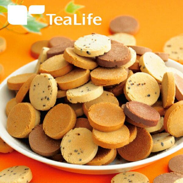 おからクッキー 味が選べる豆乳おからクッキー (250g) ダイエット 豆乳おからクッキー ダイエットクッキー ダイエットスイーツ ダイエット 国産大豆クッキー プチプラ ティーライフ