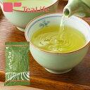 緑茶 ティーライフのまかない茶100個入お茶 静岡茶 ティー...