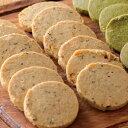 おからクッキー TREEmanクッキー 無添加 ダイエットクッキー ダイエット食品 ティーライフ