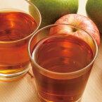 アップルダイエットプーアール茶カップ用20個入 ダイエット飲料 ダイエットティー ダイエット茶 ダイエット お茶 ティーバッグ DIET ティーライフ