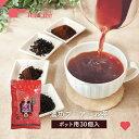 濃功 プーアール茶 ポット用 ティーバッグ 30個入 水出し 水出し茶 ティーパック プアール茶 杜仲茶 黒茶 大容量 送料無料 ティーライフ