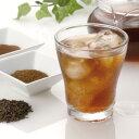 濃効 プーアール茶 お試し用 ティーバッグ 2個入 水出し 水出し茶 ティーパック プアール茶 杜仲茶 黒茶 ティーライフ