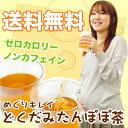 Doku_tan_image1