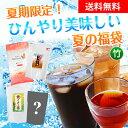 Take_huku_pc_shouhi2