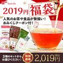 2019円福袋 おみくじクーポン付