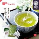 緑茶 まかない茶飲み比べセット まかない茶 ティーバッグ ティーパック お茶 茶葉 お茶パック 水出し 水出し緑茶 日本茶 静岡茶 ティーライフ ss201912